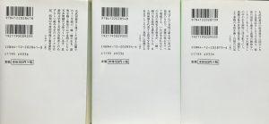 富士日記(改)2