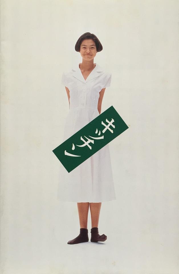 キッチン(映)改1
