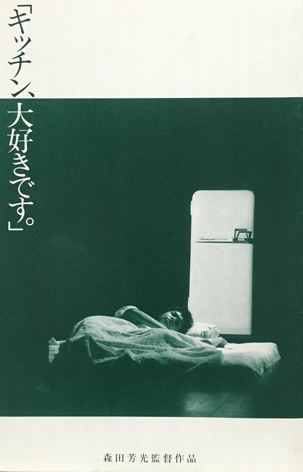 キッチン(映)改2