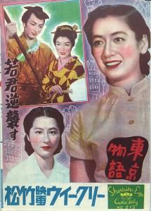 東京物語(改)1