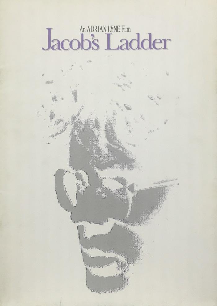 ジェイコブス・ラダー(改)1