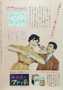 めまい(日比谷)2