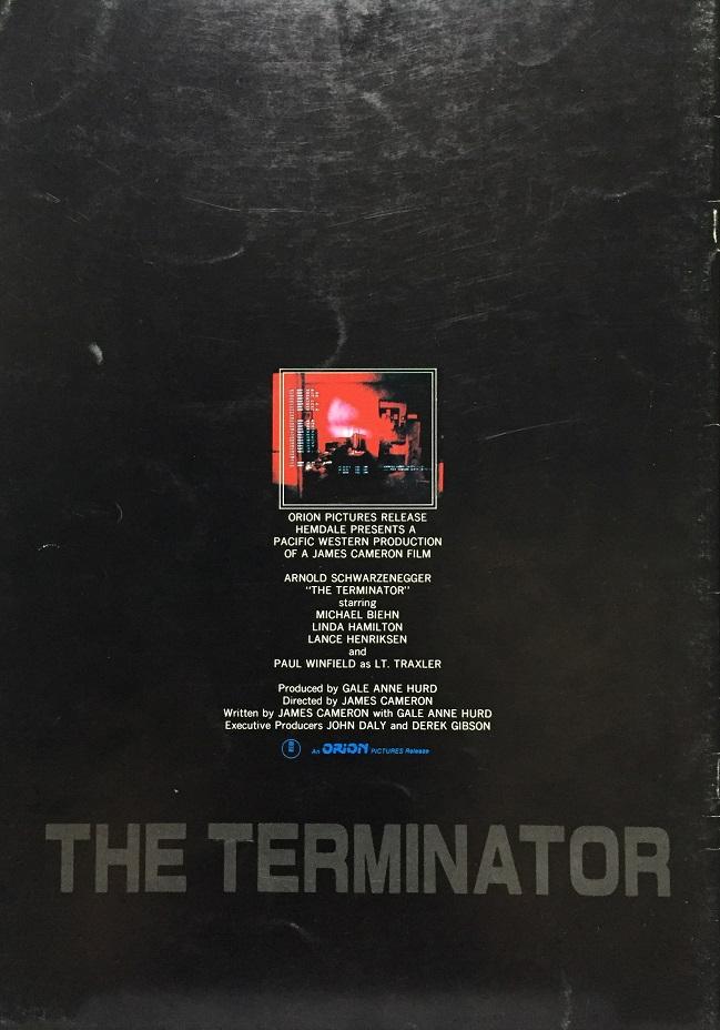 ターミネーター1-2