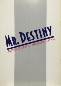 Mr.デスティニー2