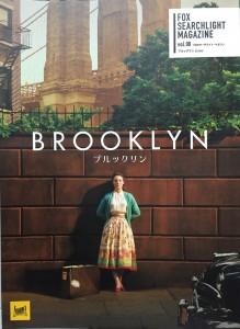 ブルックリン1