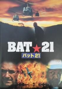BAT21-1