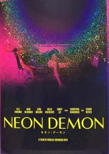 ネオンデーモン1