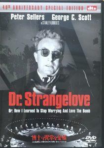 博士の異常な愛情4