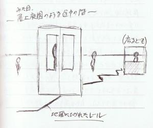 屋上のエレベーター
