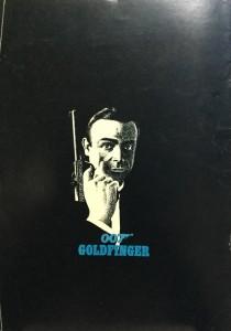 007ゴールドフィンガー2
