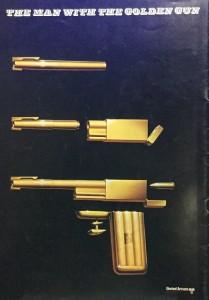 007黄金銃を2