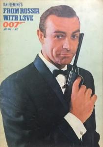 007危機一髪1