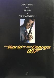 007ワールドイズ2