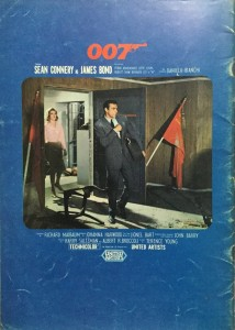 007危機一髪2