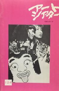 日本人のへそ1
