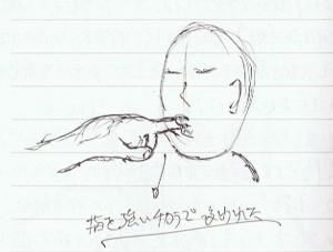 指を吸う赤ちゃん