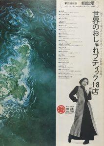 日本沈没2