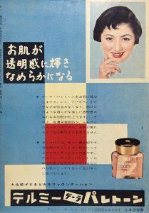 突撃(外国映画社出版)2