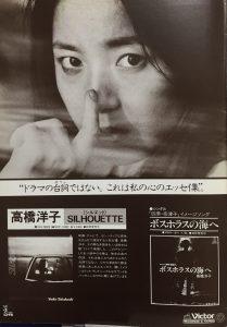四季奈津子2