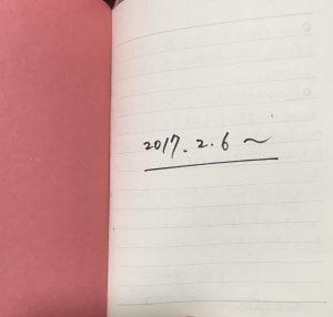 2017.2.6(2)