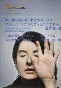 夢の本(マリーナ)1