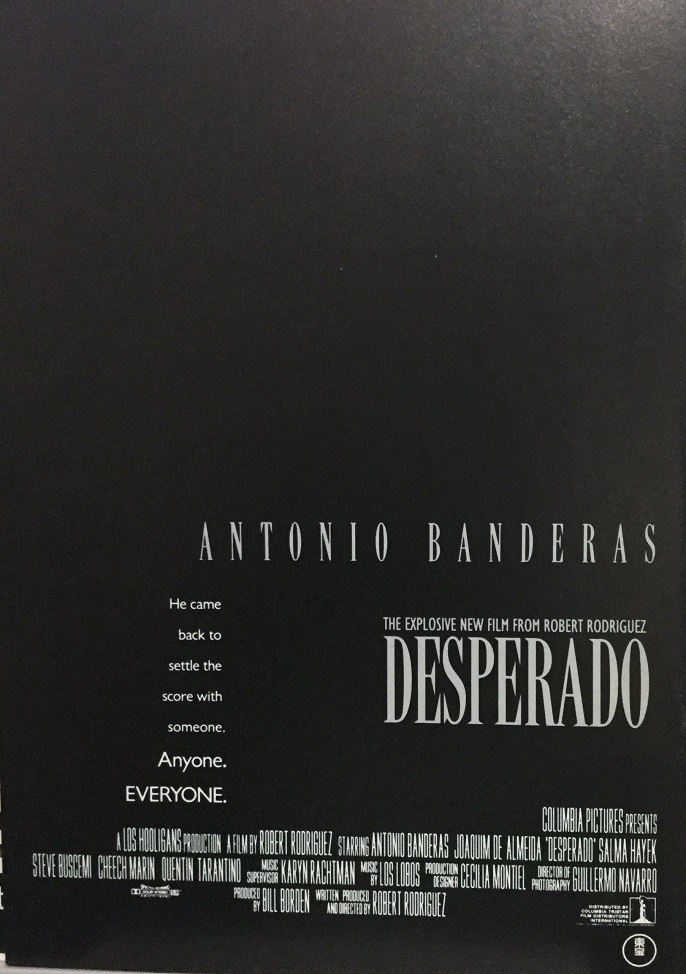 デスペラード2