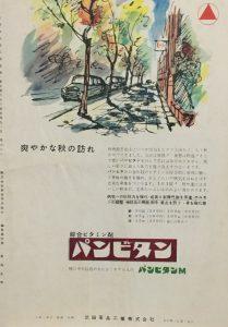 ダイヤルM(新世界出版社)2