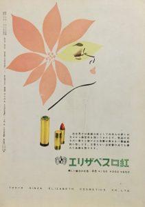 裏窓(東宝版)2