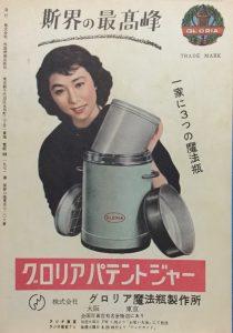 間違えられた男(外国映画出版社)2