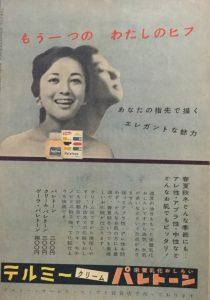 めまい(外国映画出版社)2