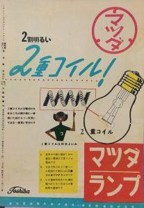 裏窓(外国映画社)2