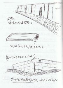 上川さんとゲーム