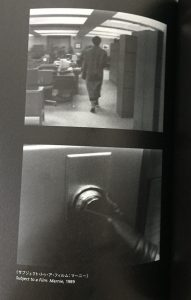 汚名~アルフレッド・ヒッチコックと現代美術~3