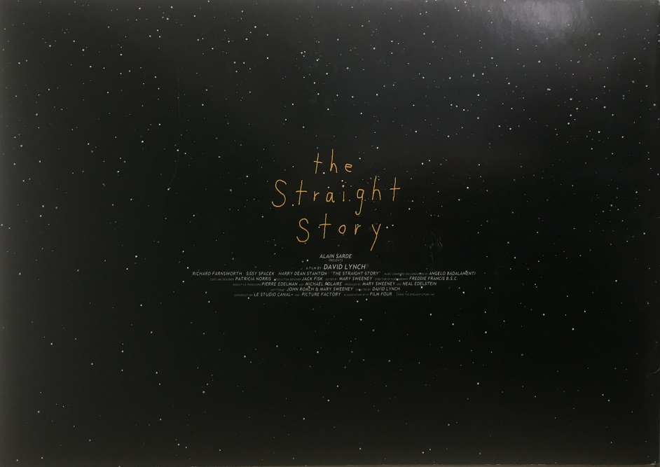 ストレイト・ストーリー2