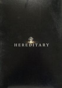 ヘレディタリー 継承2