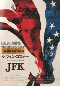 JFK-3