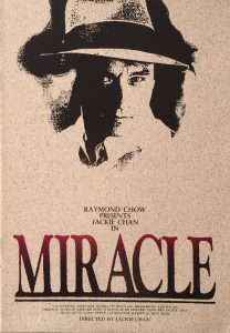 奇蹟(ミラクル)1