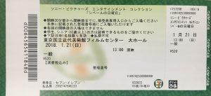 シベールの日曜日(東宝版)3