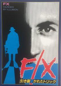 F・X1-1