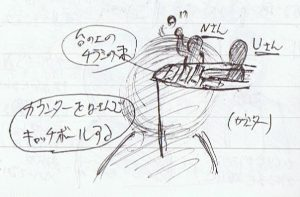 西尾さんと梅澤さん