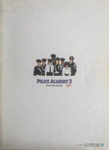 ポリスアカデミー3-2