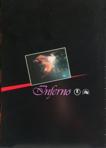 インフェルノ(アルジェント)2