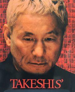 TAKESHIS1