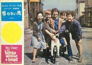 わんわん物語(1965年公開版)2