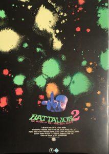 バタリアン2-2