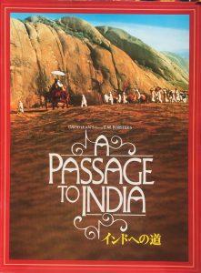 インドへの道1