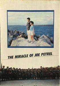 海燕ジョーの奇跡2