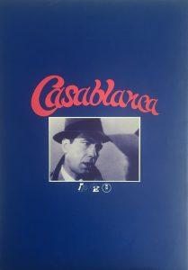 カサブランカ(A4リバイバル版)2