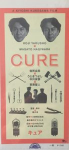 CURE3