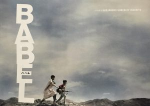 BABELバベル1